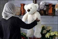 Teddy_Bear_Muslim