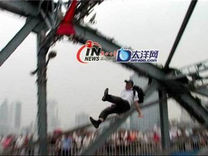 Bridge_pusher_falling
