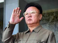 Kim Jung Il