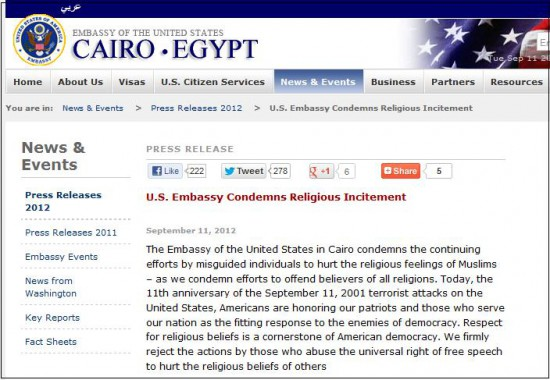 egypt_embassy_apology