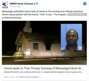 Mississippi Burning church suspect